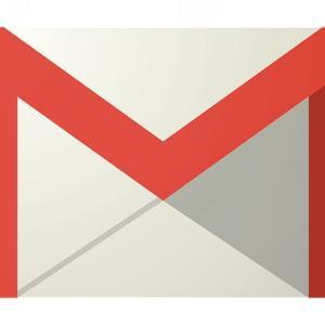Gmail(Gメール)左側の受信トレイが隠れるのを解除する方法