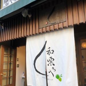 秋の味覚@和栗や、糖質セイゲニストのチートデイ。