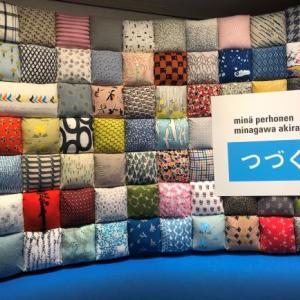 清澄白河探索2 ミナペルフォネン「つづく」@東京都現代美術館
