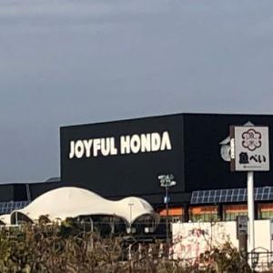 ついに。あこがれのジョイフル本田。