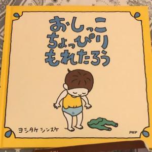 最近の児童書ってスゴイ!