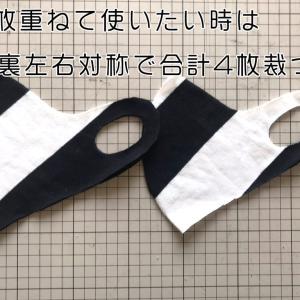 誰でもカンタン!真ん中1回縫うだけの3Step立体マスクの制作方法&無料型紙配布