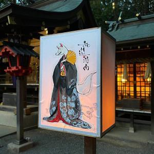 令和2年開催【平塚八幡宮のぼんぼり祭り】に和遊湘南の着物狐を奉納させて頂きました