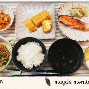 朝ご飯【塩鮭をおいしくふっくら焼く方法】