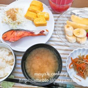やっぱり和食は最高♡のんびり過ごす休日