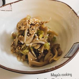 妊活中のレシピ 副菜『舞茸のねぎナムル』