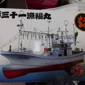 凪の津軽海峡冬景色!