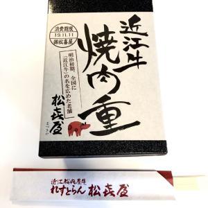 松㐂の牛丼