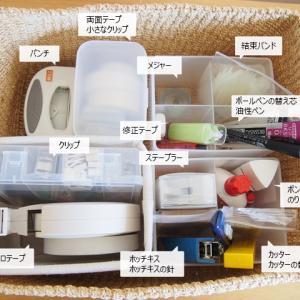 【セリア プラスチックの仕切りケース】文房具の整理整頓にも使ってみました