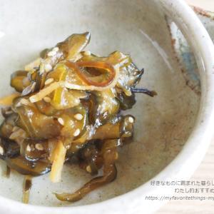 【常備菜】決め手は「塩昆布」と「酢」 ※パリパリおいしいきゅうりの佃煮