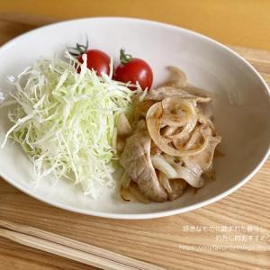 【あさイチ】料理研究家 今泉久美さんの「豚モモ肉の生姜焼き」※特製だれで時短 <2019年10月21日>