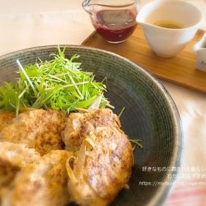 【きょうの料理】栗原はるみさんの「ごぼうハンバーグ」*3種のたれとソースで楽しむ<2019年11月11日>