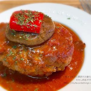 【あさイチ】片岡護シェフの「トマト煮込みハンバーグ」*一流シェフのおうちごはん<2019年11月18日>