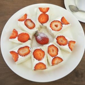 【ヒルナンデス!】フツウニフルウツさん『いちごのフルーツサンド』の作り方<2020年4月2日>