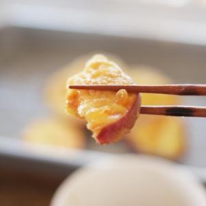 【栗原はるみさん】「さつまいものホクホク天ぷら」の作り方*おいしいのきっかけ<2020年10月7日>