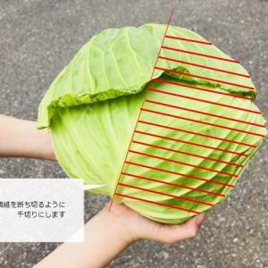 【ノンストップ】笠原将弘さん『絶品一口牛カツ』の作り方<2020年10月26日>