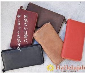 【2019年】本革レザー専門店・ハレルヤのクーポン・ポイント・セール情報