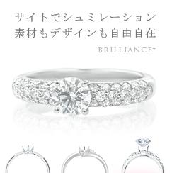 【2020年】BRILLIANCE+(ブリリアンスプラス)のクーポン・キャンペーン情報