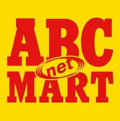 【2020年】ABCマートのクーポン・ポイント・セール情報