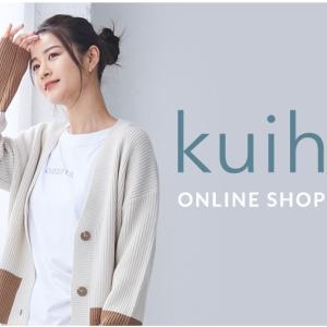 【2020年】kuih(クイ)のクーポンやポイントの取得方法