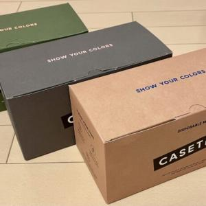 Casetify(ケースティファイ)の3層構造プロテクションマスクをレビュー!