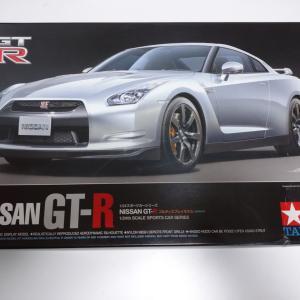 タミヤ NISSAN GT-R【1】
