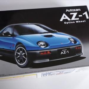 アオシマ AZ-1【3】