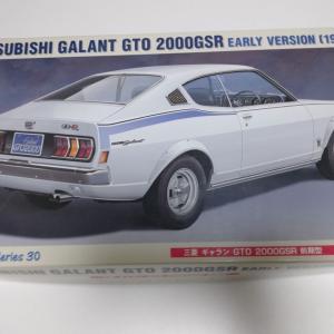 ハセガワ 三菱 GALANT GTO GS-R 前期型【17】