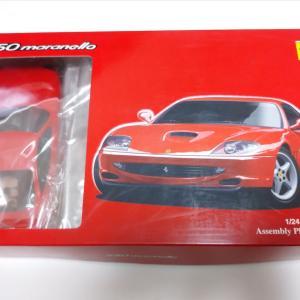 フジミ 1/24 フェラーリ 550 マラネロ【9】