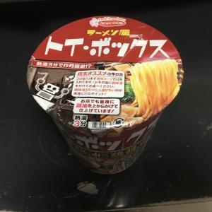 1月12日のお昼は(トイボックスカップ麺)