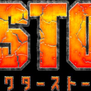 【Dr.STONE】ありそうでなかったアニメ!文系が語る理系アニメ