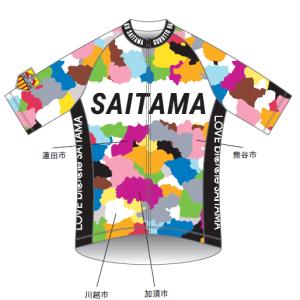 ぐるっと走ろう!じてんしゃ王国埼玉の企画に楽しいサイクリングブログを応募しよう!