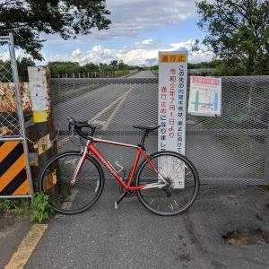 衝撃情報 荒川サイクリングロード朝霞水門近くの内間木橋が閉鎖されてるなんてことがあるのか???