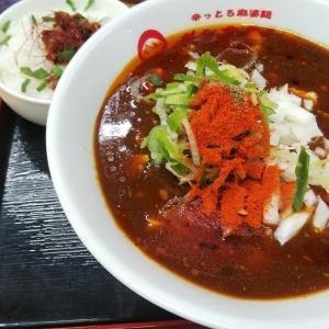 あかずきん(祖師谷大蔵)の辛っとろ麻婆麺がうま辛でクセになってもしらないよ!
