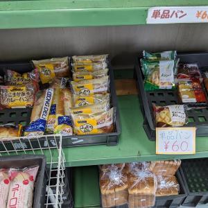 荒川サイクリングロード近くのパンやさんを紹介 その1 伊藤パン工場直売所までの道順案内