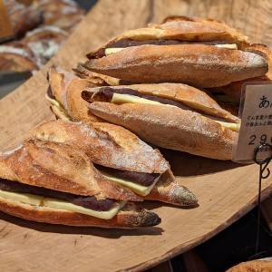 荒川サイクリングロード近くのパンやさんを紹介 その2 ナカヤパン本店のあんバターをご紹介