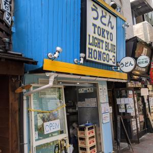 トウキョウライトブルーホンゴー3 (本郷3丁目駅)立ち食いなのにうどんの食感と揚げたて天ぷらハイクオリティ
