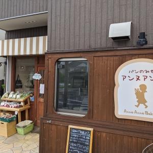 清瀬市「パンのみせアンヌアンネ」ぶどうパン ゴールデンウイーク最終日はなんでこんな強風なの?