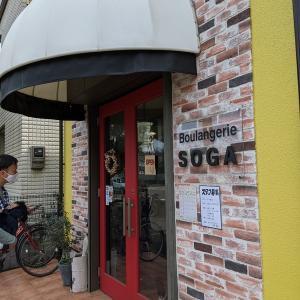 ハード系のパンが好きなあなたへおすすめ 清瀬市「Boulangerie SOGA」清瀬パン巡りVOL3