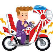 爆走お姉さん恐るべし ロードバイクなのに執念で負けたお話