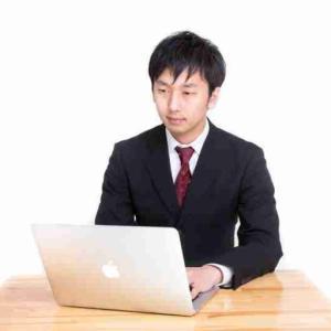 【副業】年末だけのデータ入力のアルバイト|パソコンスキルが大活躍