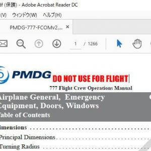 PDFファイルの容量がでかい!