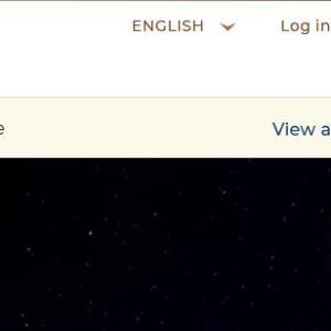 星宇航空(スターラックス航空)に、ステータスマッチしてみた。