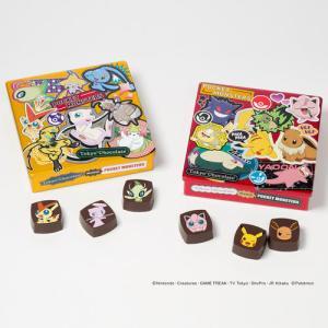 トーキョーチョコレート ポケモンドキドキBOX/ポケモンなかよしBOXが発売!