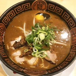 自称「京都で一番うまい!」カレー&ラーメンの店
