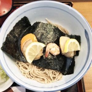 130年以上の歴史を誇る京都の老舗蕎麦店