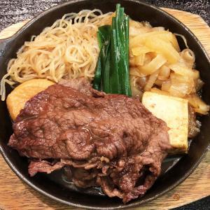 150年以上の歴史を誇る京都のすき焼き専門店