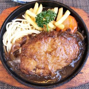 阪急「洛西口駅」近くにある地元に人気の洋食店