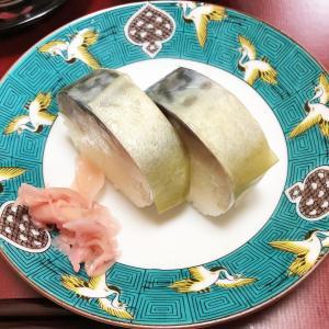 鯖寿司や蒸し寿司などが絶品な京寿司の名店