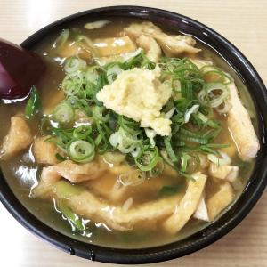 何を食べても絶品な昭和のうどん店・食堂